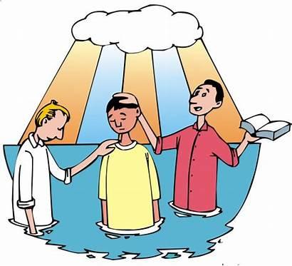 Baptism Clipart Clip Bing Christian Water Baptist