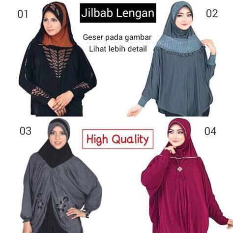 info daftar harga jual jilbab pashmina rabbani edisi