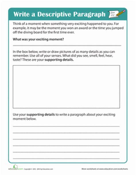 write a descriptive paragraph worksheet education com