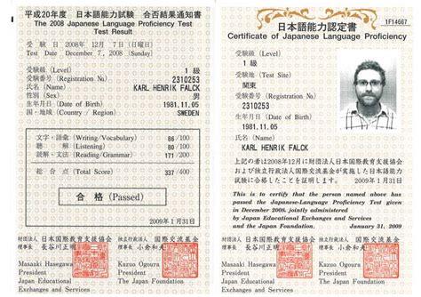 Resume For In Japan by Henrik Falck Resume