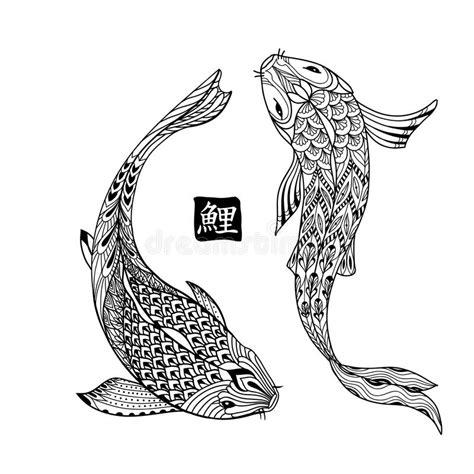 hand drawn koi fish japanese carp  drawing