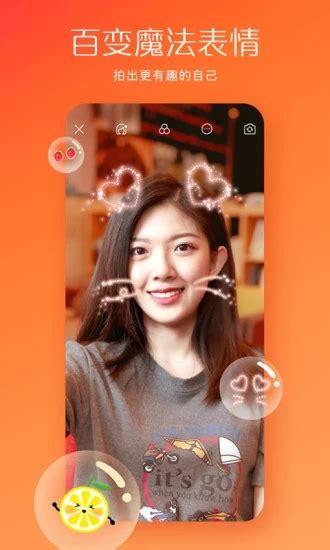 91短视频破解版下载_91短视频app免次数版下载 v1.7.7 - zd423