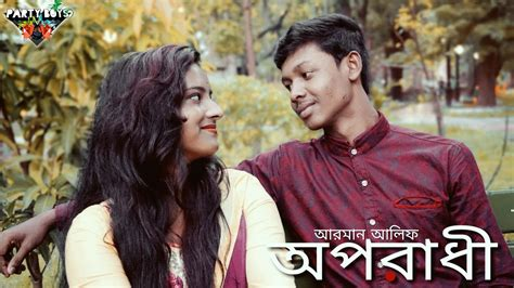 Oporadhi  Arman Alif  Bangla New Song 2018 ♡♡party