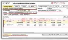 авансовые счета фактуры и сроки
