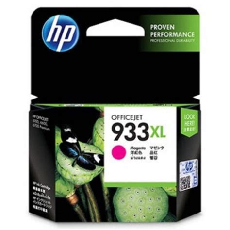 cartridge hp 933xl magenta hp 933xl magenta officejet ink cartridge cn055aa