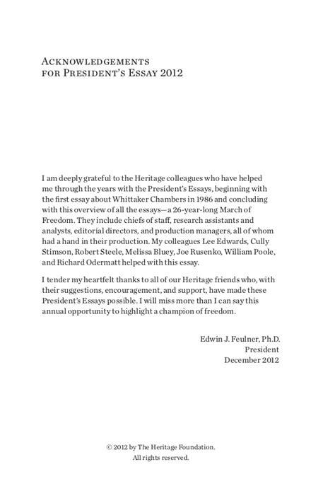 Essays on literacy essays on literacy discipline in schools essay discipline in schools essay