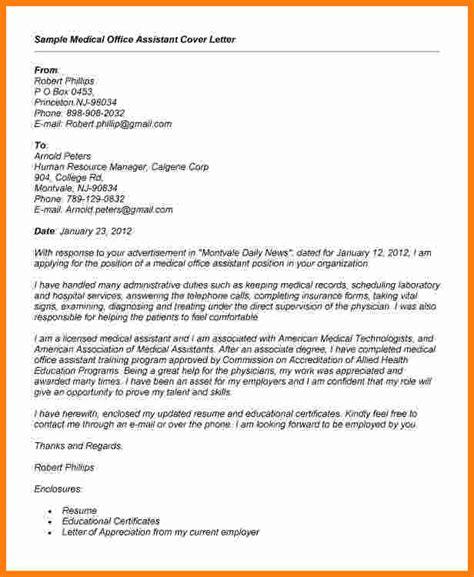 9 application letter for doctors ledger paper