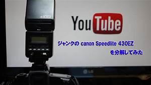 U30b8 U30e3 U30f3 U30af U54c1 Canon Speedlite 430ez U3092 U5c11 U3057 U3060 U3051 U5206 U89e3 U3057 U3066 U307f U305f U3002 Uff08 U3042 U3068 U3001 U30dc U30c4 U306b U3057 U305f U52d5 U753b U306e U5185 U5bb9 U306b U3064 U3044 U3066