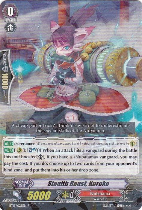 nubatama vanguard deck cardfight stealth dragon cards beast kuroko surpassing storm trade
