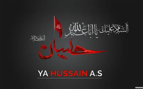 Free Muharam Desktop Wallpapers