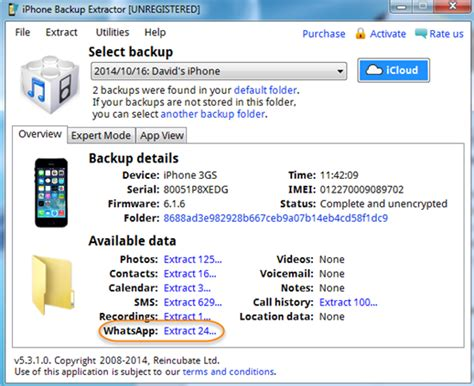 iphone backup extractor iphone backup extractor activation key ios9