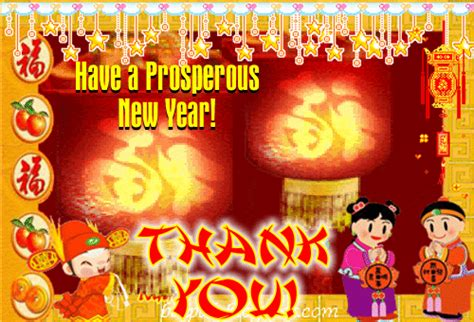 chinese  year   card    ecards