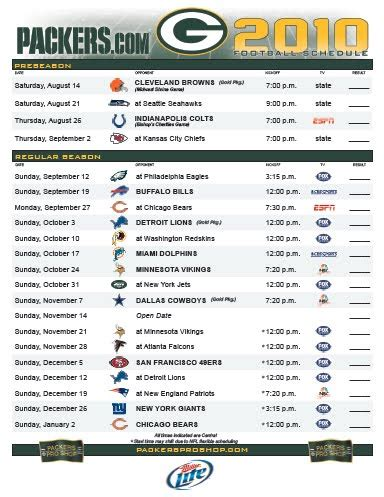 packerpage packers object   nfl schedule