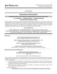 sle college student resume template elementary teacher resume sles templates