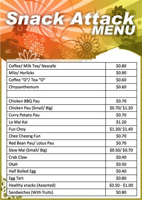school canteen menu