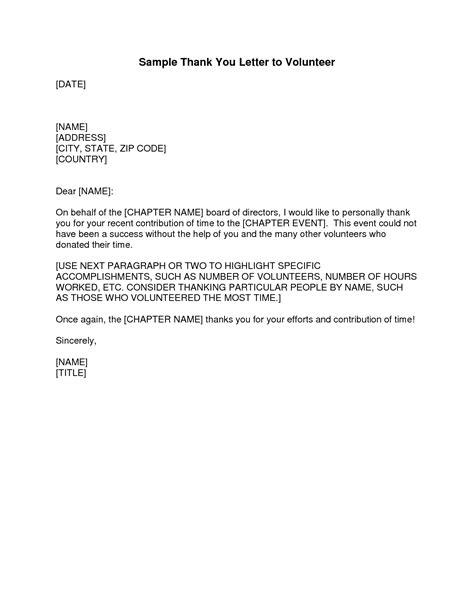 Volunteer appreciation letter sample - Fotolip