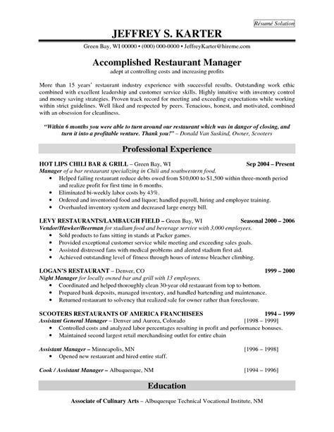 restaurant general manager resume restaurant management