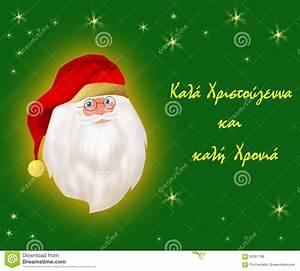Frohe Weihnachten übersetzung Griechisch : griechische weihnachtskarte stock abbildung illustration ~ Haus.voiturepedia.club Haus und Dekorationen