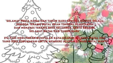 kumpulan kata kata ucapan selamat natal  youtube