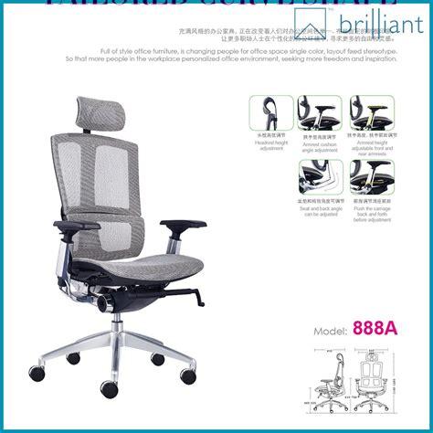 bureau en gros chaise de bureau 888a réglable chaise de sexe en gros avec blocage des