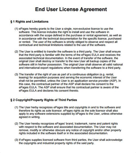 user license agreement   samples examples