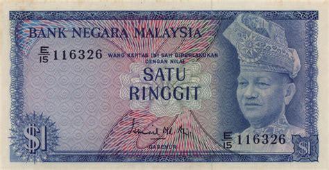 1 Malaysian Ringgit Note (4th Series)