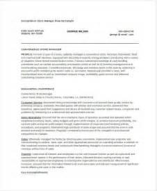 storekeeper resume word format store manager resume 9 free pdf word documents free premium templates