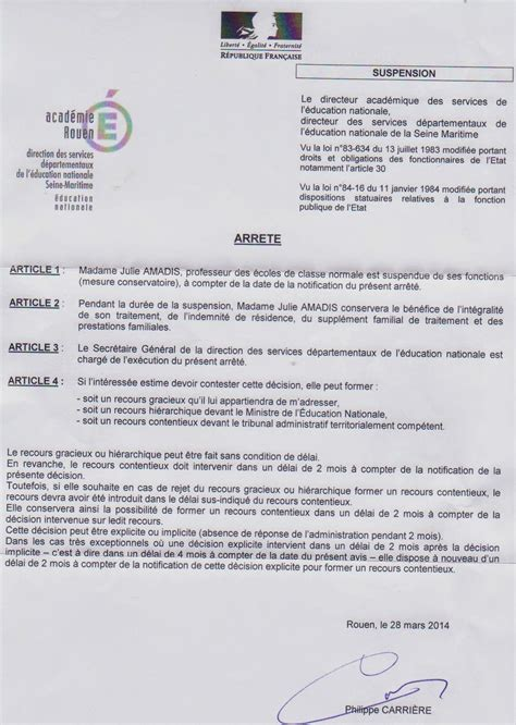 General Clerk 1 Resume by General Office Clerk Resume Cover Letter Recent High School Graduate Resume Sles Coaching