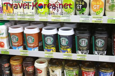 City blends coffee is available in three sizes (8oz, 12oz and 16oz). Korean 7-Eleven and Korean Coffee! | Travel Korea!