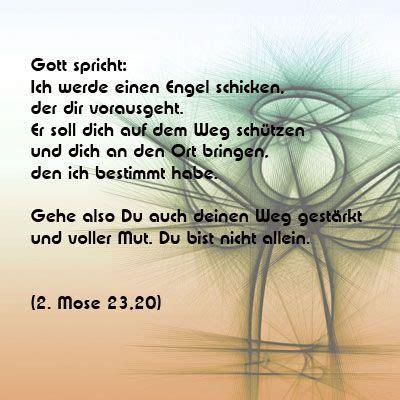 taufspruch dein weg mauro konfirmation gedicht taufe