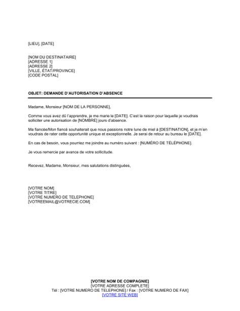 modele de lettre d autorisation d absence pour cif modele de lettre autorisation d absence contrat de