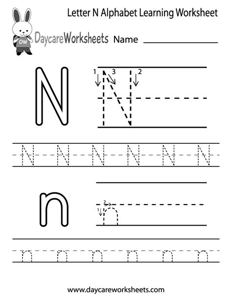 printable letter  alphabet learning worksheet