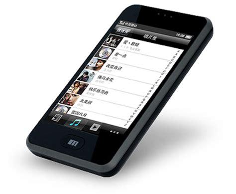 Le à Fente Portable cem expertise le t 233 l 233 phone portable