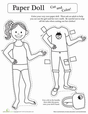 kindergarten paper dolls coloring pages printables