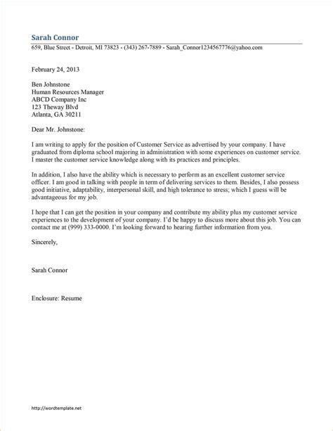 14 cover letter exle customer service basic