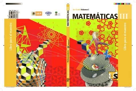 El libro de texto resuelto y contestado de matematicas para 6 grado o año de formacion basica. Libro De Matematicas Contestado De Telesecundaria Segundo ...