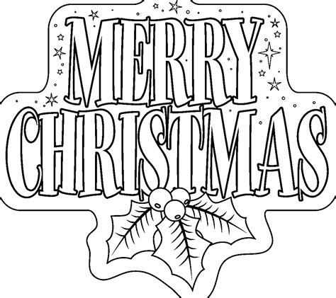 Christmas coloring pages   www.bloomscenter.com