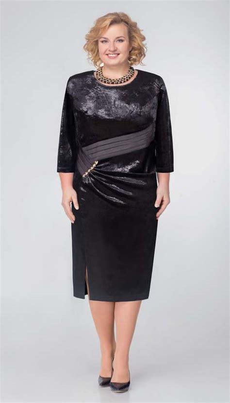 Интернет магазин женской одежды больших размеров Полная Мода