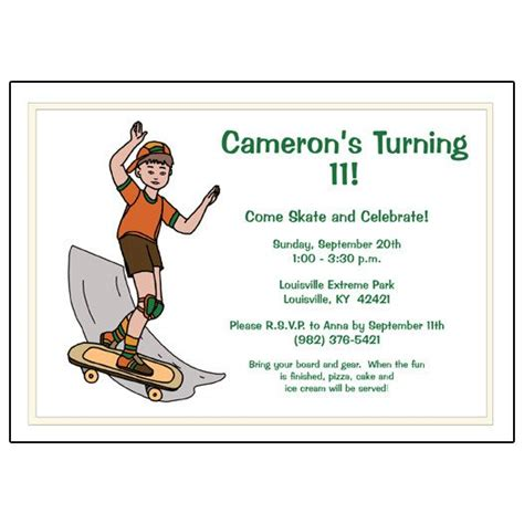 skateboard birthday party invitations  printable