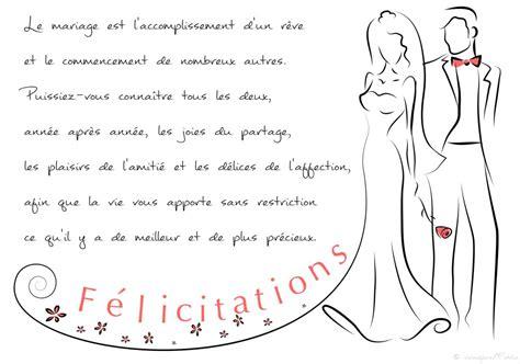 texte felicitation mariage humour gratuit texte carte mariage f 233 licitations humour invitation