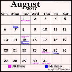 August 2017 Calendar with Holidays