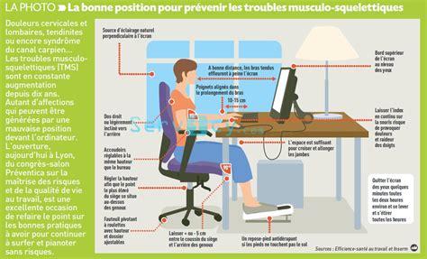 position bureau position bureau ordinateur ergonomie recherche étirements bureau