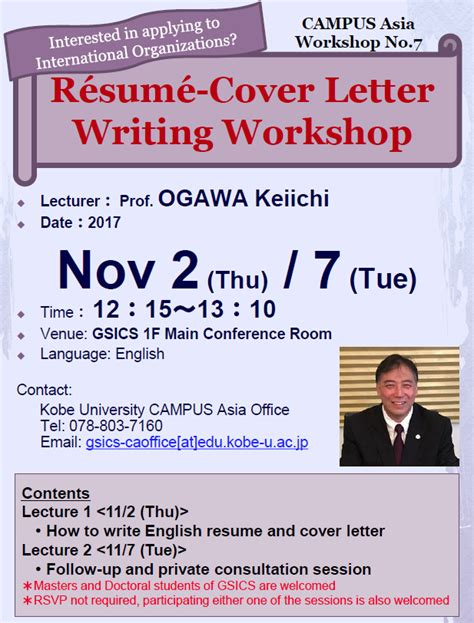 campus asia workshop resume cover letter writing workshop