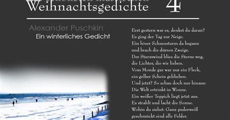 mein usedom alexander puschkin ein winterliches gedicht