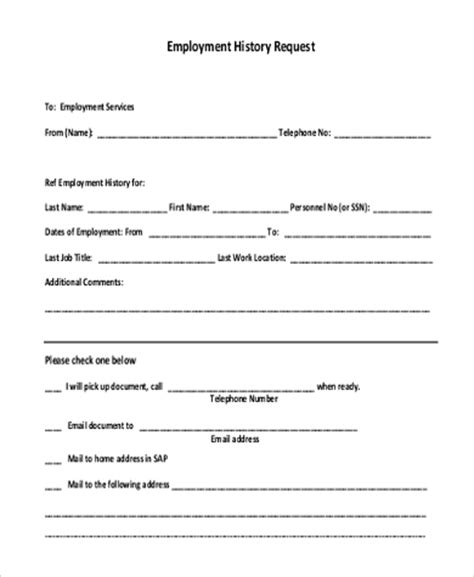 sample employment history forms