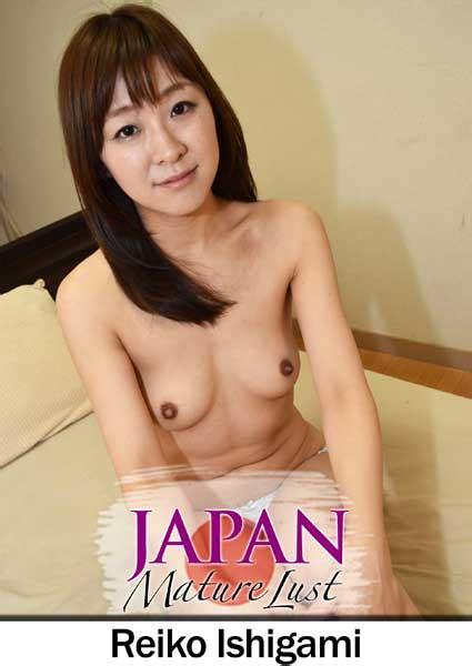 Japan Mature Lust Perky Tits Japanese Milf Feels The