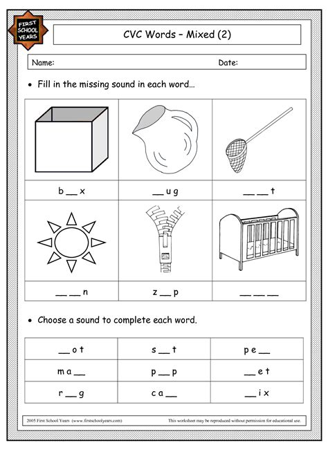 images  alphabet kindergarten worksheets cvc