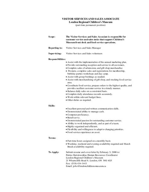 sales associate descriptions for resume