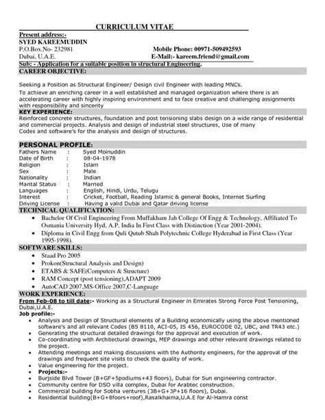 Civil Engineering Objective Resume by Civil Engineer Description Resume Resume Cover