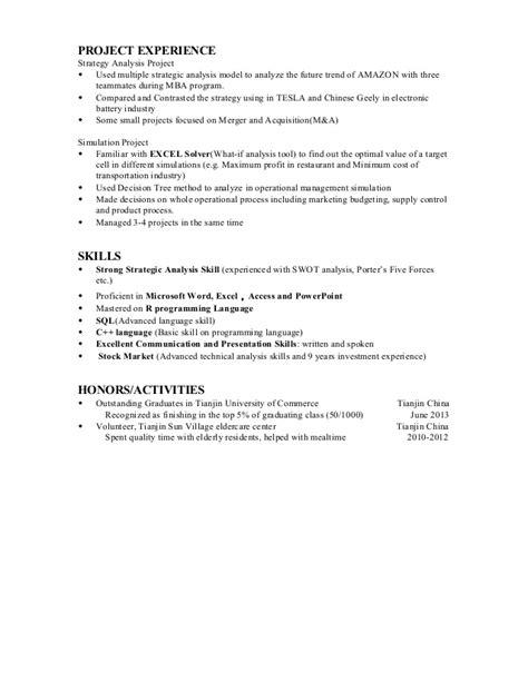 caiyuan liu s resume financial analyst